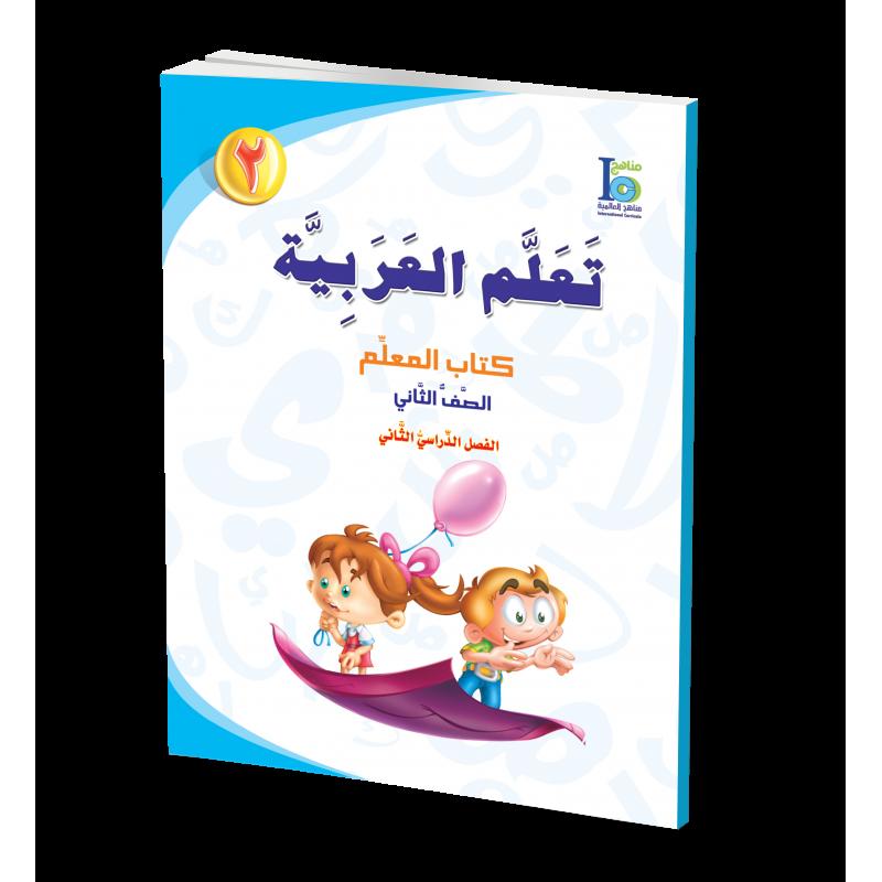 G2 Arabic Teacher's Book P2