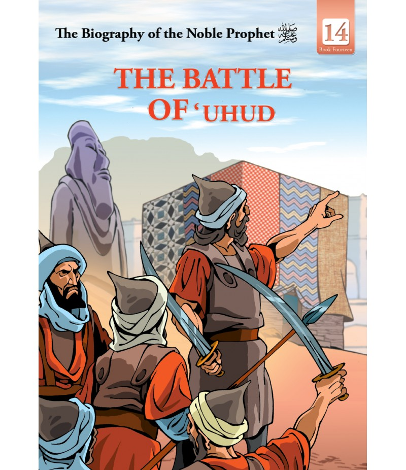 The Battle of 'Uhud