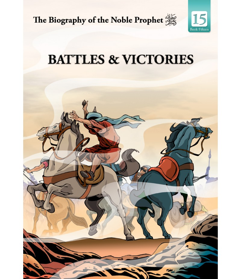 Battle and Victories