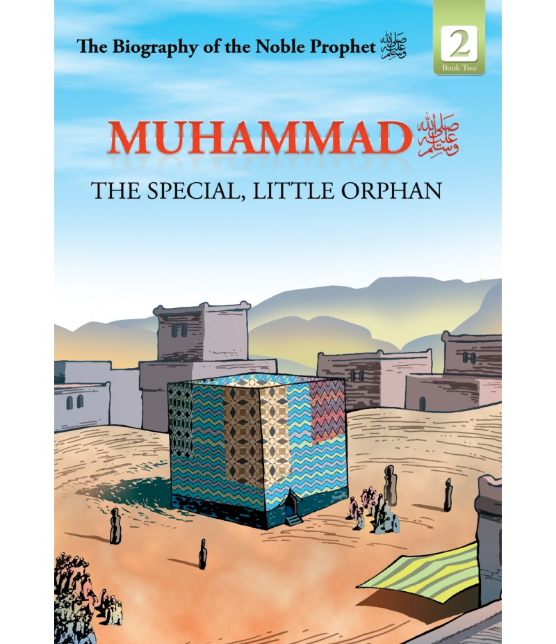 Mohammad The Special, Little Orphan