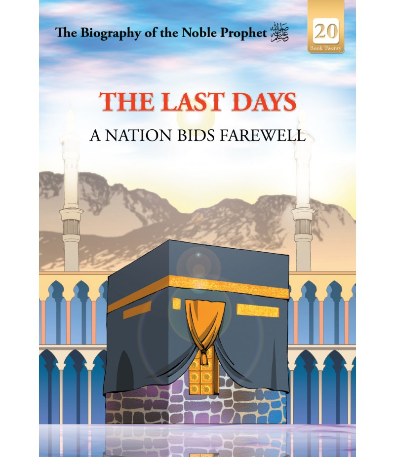 The Last Days – a Nation Bids Farewell