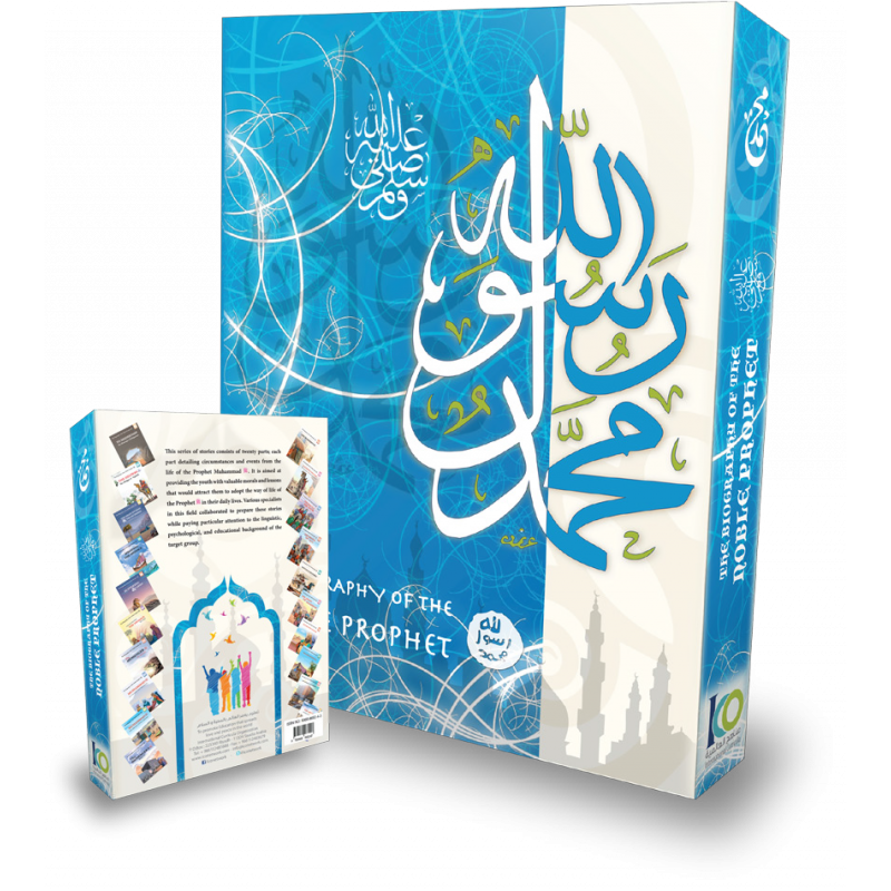 Biography of the Prophet  of 20 Stories