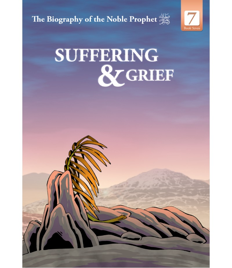 Suffering and Grief