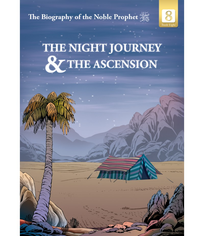 The Night Journey and the Ascension