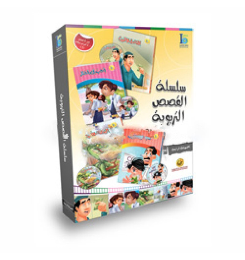 Educational Stories Box 4
