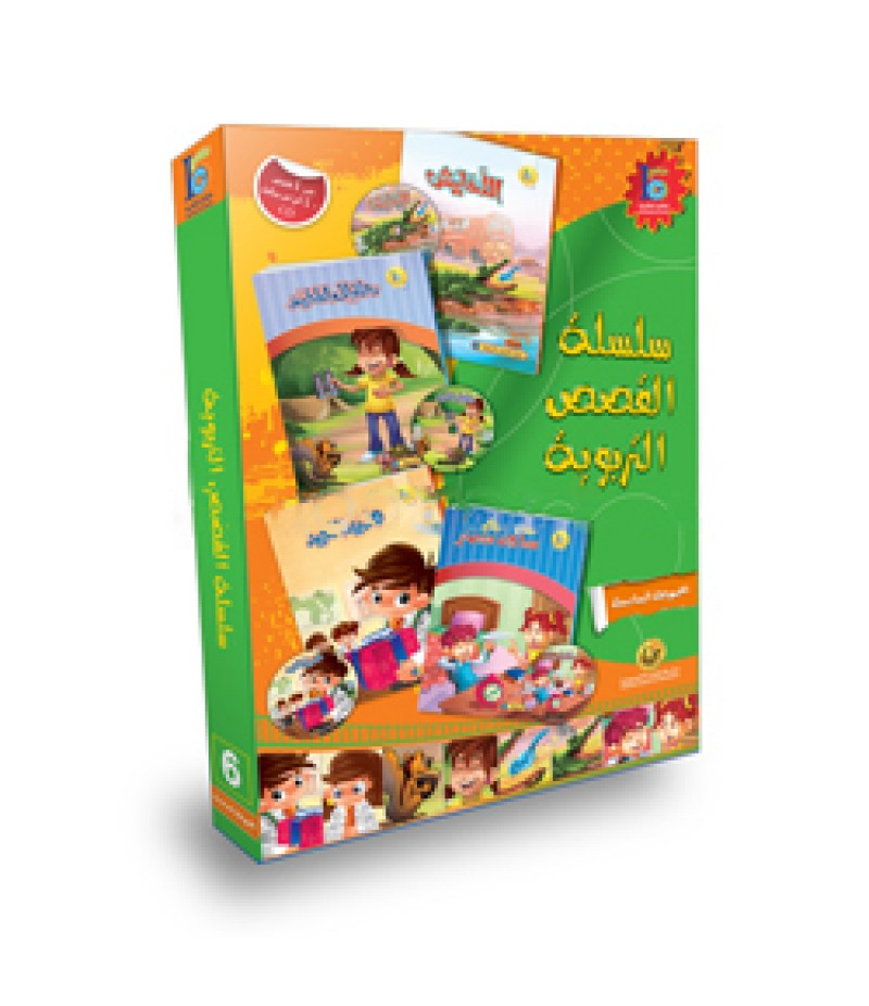 Educational Stories Box 6