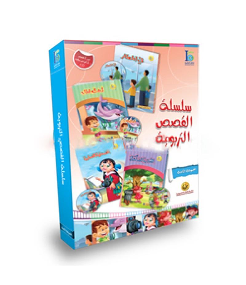 Educational Stories Box 8