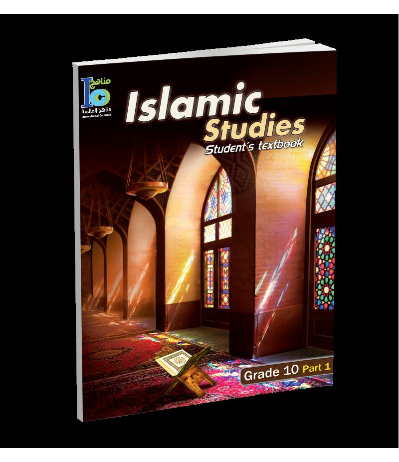 G10 Islamic Student's Textbook P1