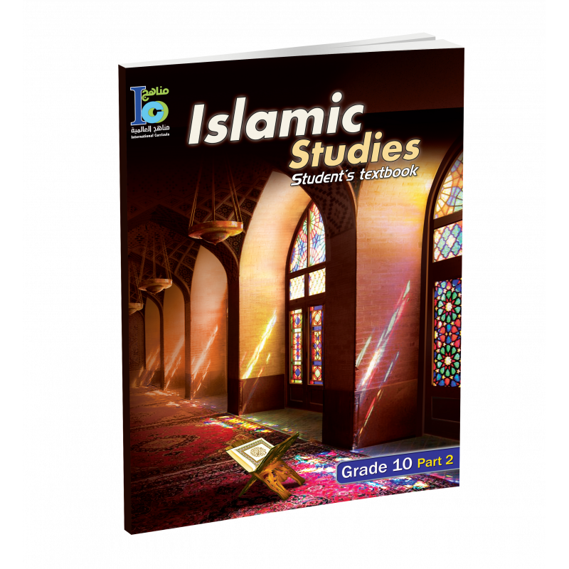G10 Islamic Student's Textbook P2