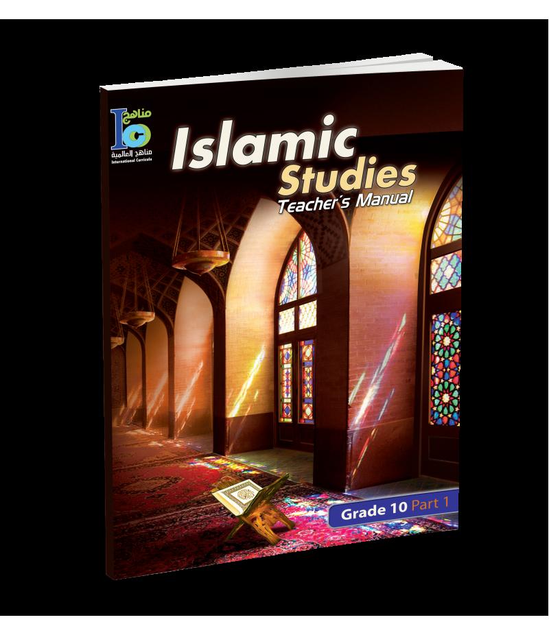 G10 Islamic Teacher's Book P1