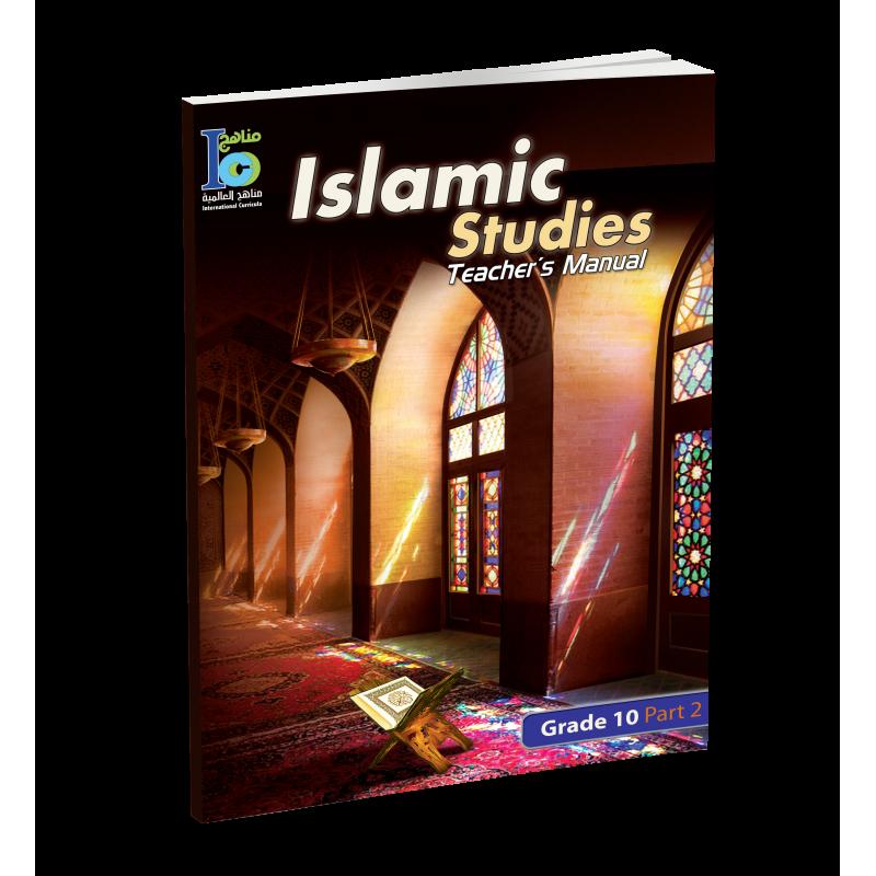 G10 Islamic Teacher's Book P2
