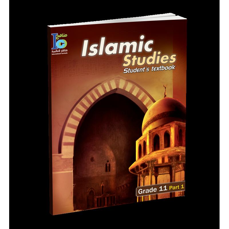 G11 Islamic Student's Textbook P2