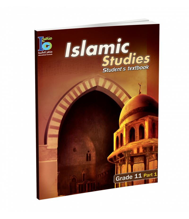 G11 Islamic Student's Textbook P2