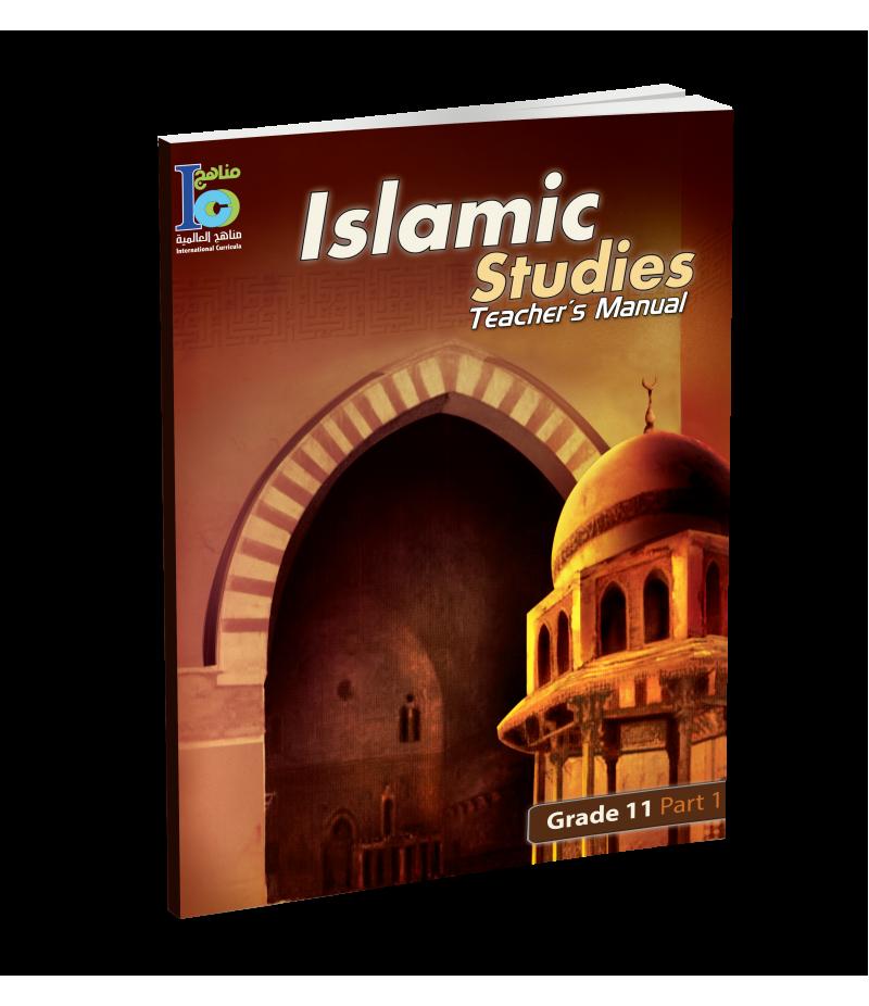 G11 Islamic Teacher's Book P1