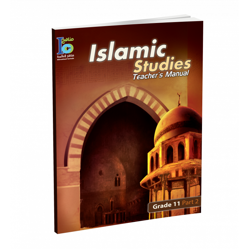G11 Islamic Teacher's Book P2