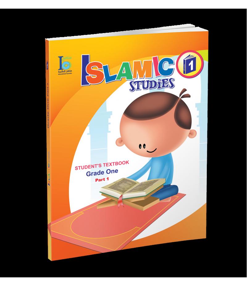G1 Islamic Student's Textbook P1