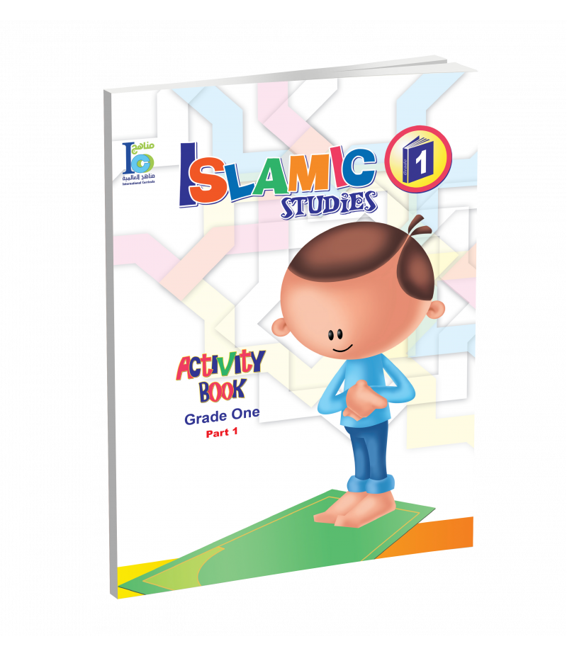 G1 Islamic Activity Book P1