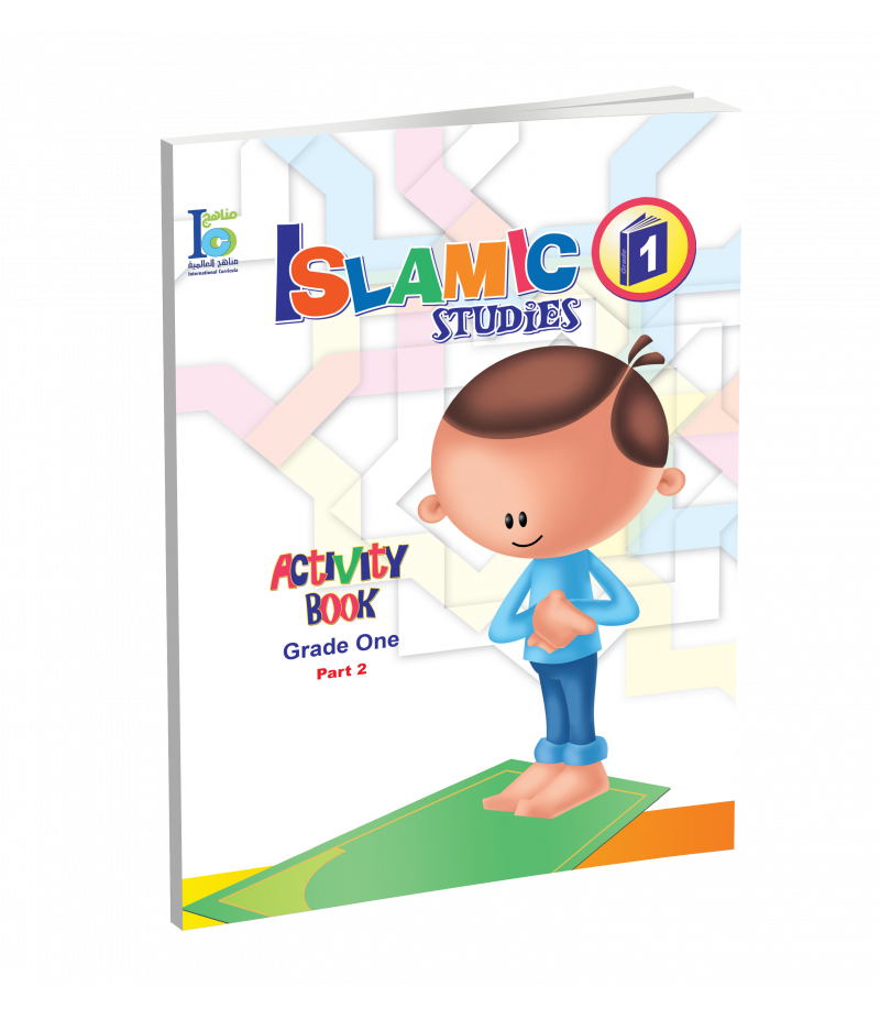 G1 Islamic Activity Book P2