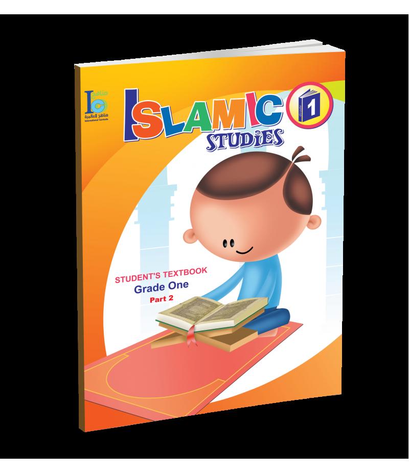 G1 Islamic Student's Textbook P2