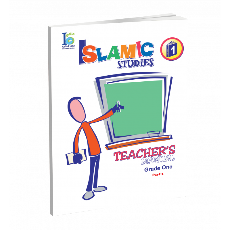 G1 Islamic Teacher's Book P1
