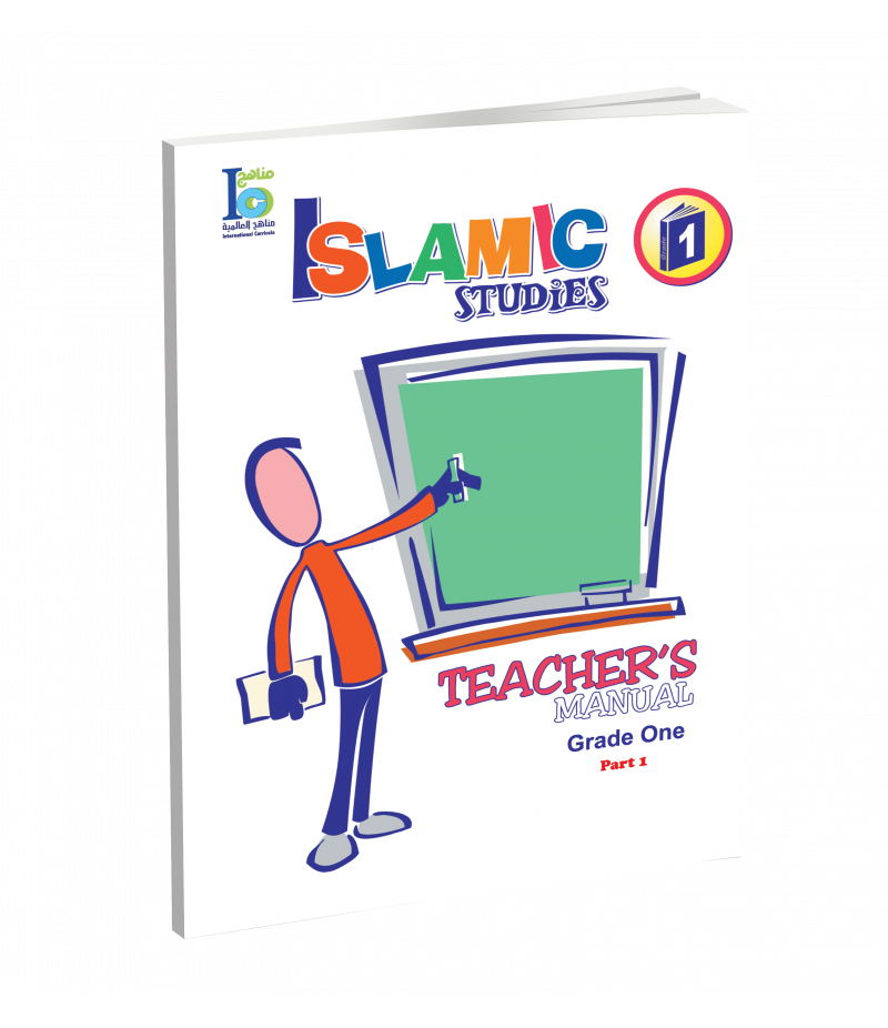 G1 Islamic Teacher's Book P1