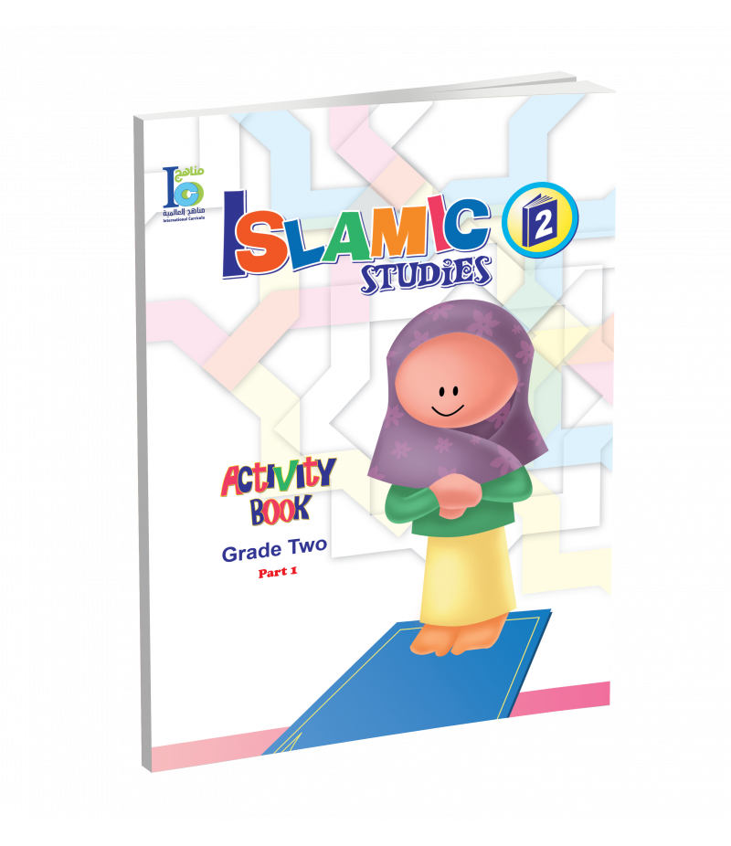 G2 Islamic Activity Book P1