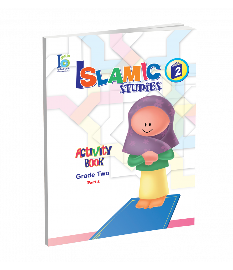 G2 Islamic Activity Book P2