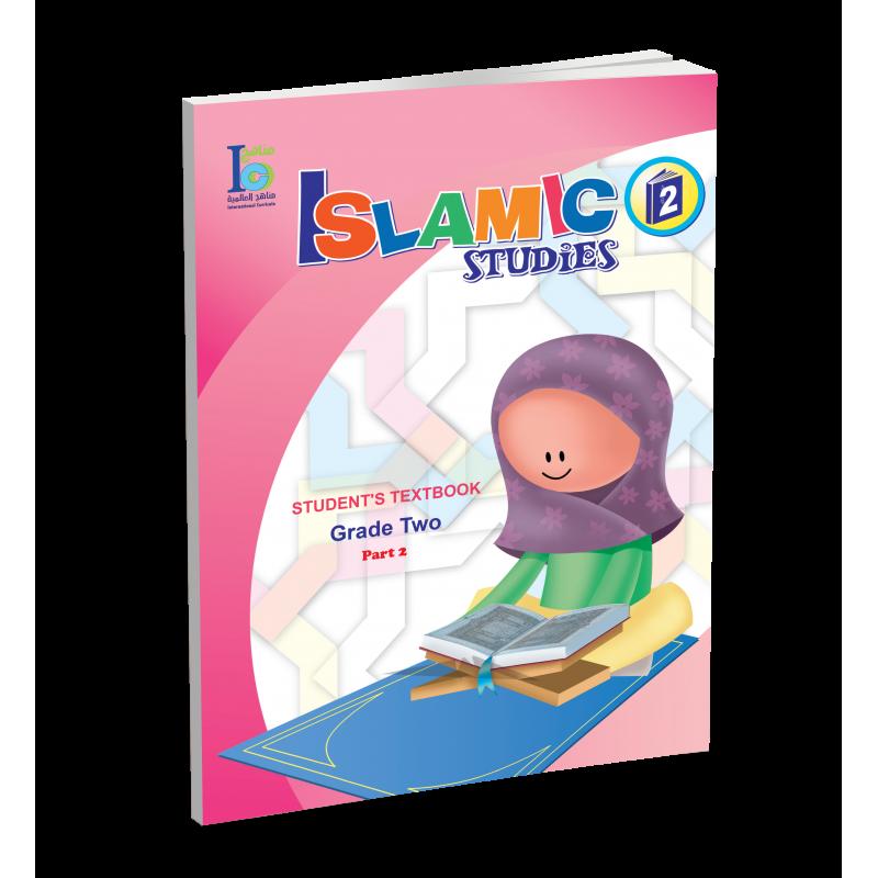 G2 Islamic Student's Textbook P2