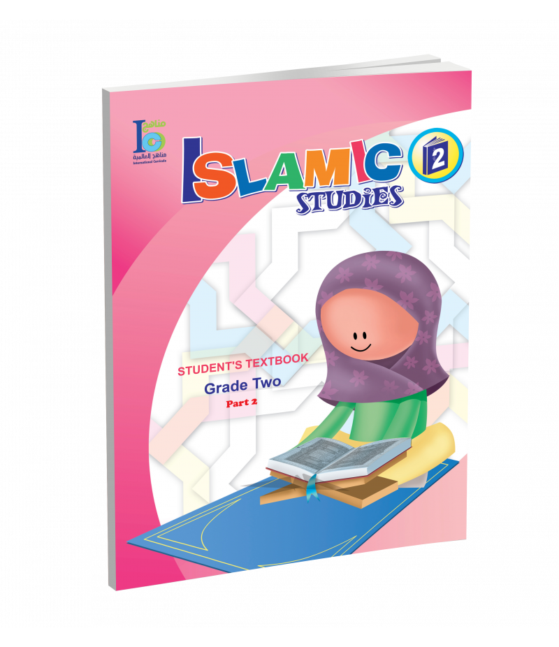 G2 Islamic Student's Textbook P2