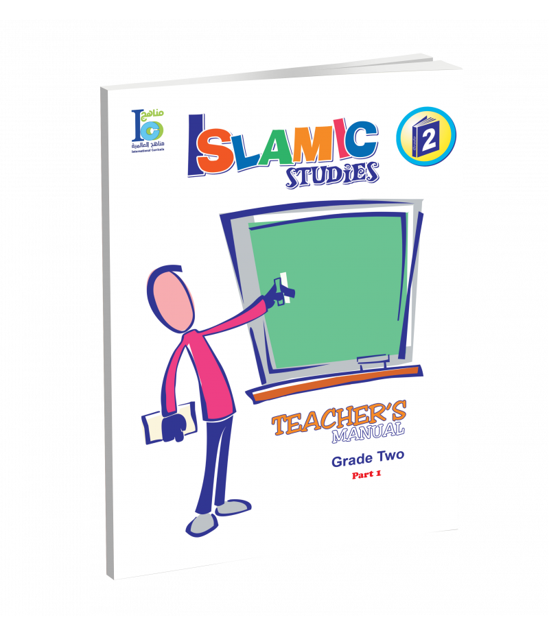 G2 Islamic Teacher's Book P1