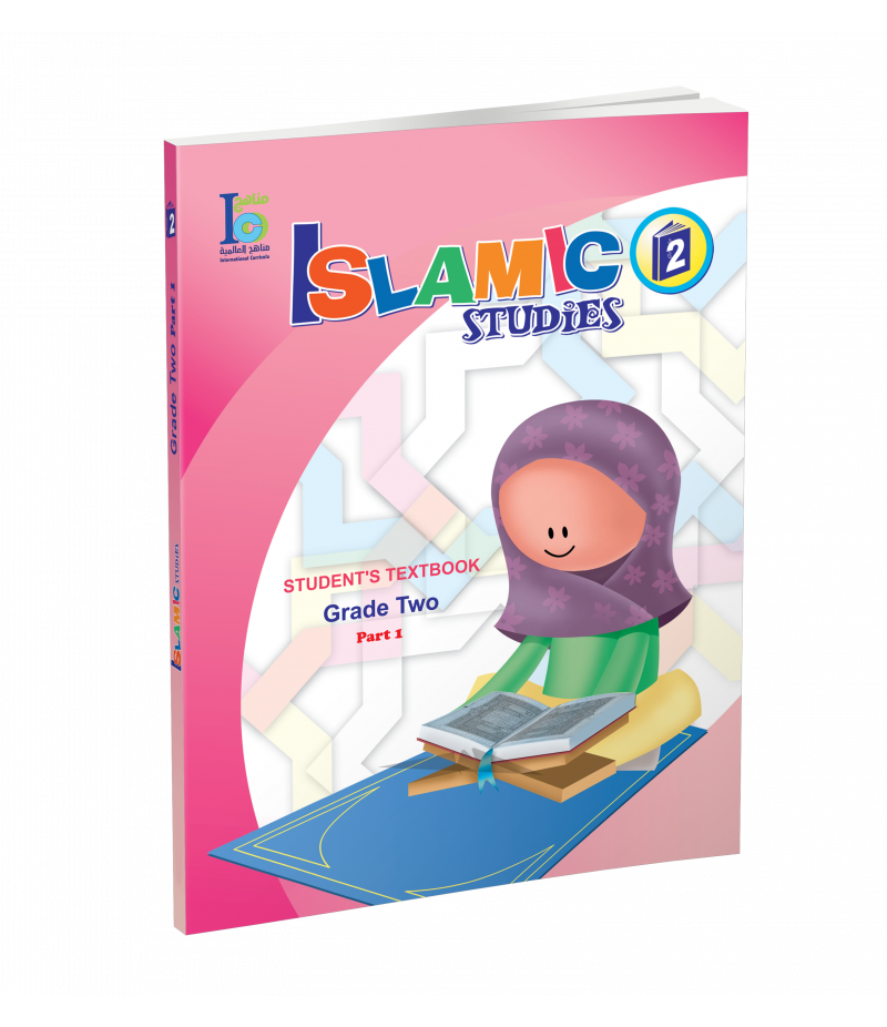 G2 Islamic Student's Textbook P1