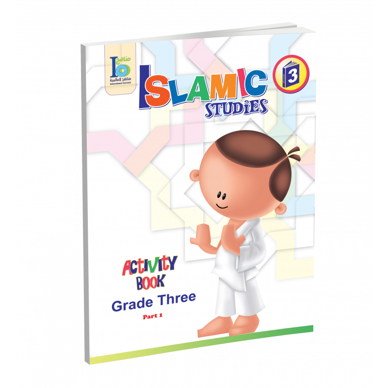 G3 Islamic Activity Book P1