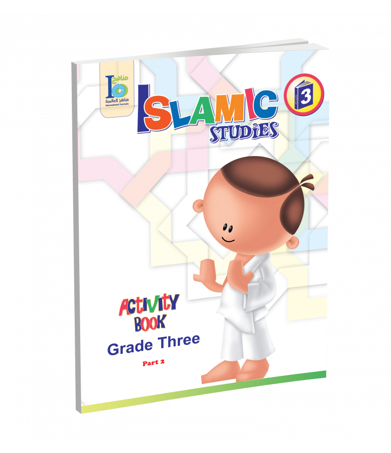 G3 Islamic Activity Book P2