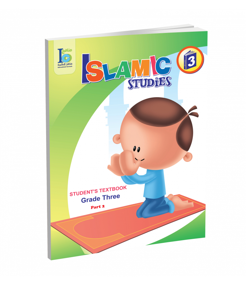 G3 Islamic Student's Textbook P2