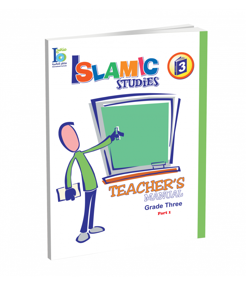 G3 Islamic Teacher's Book P1
