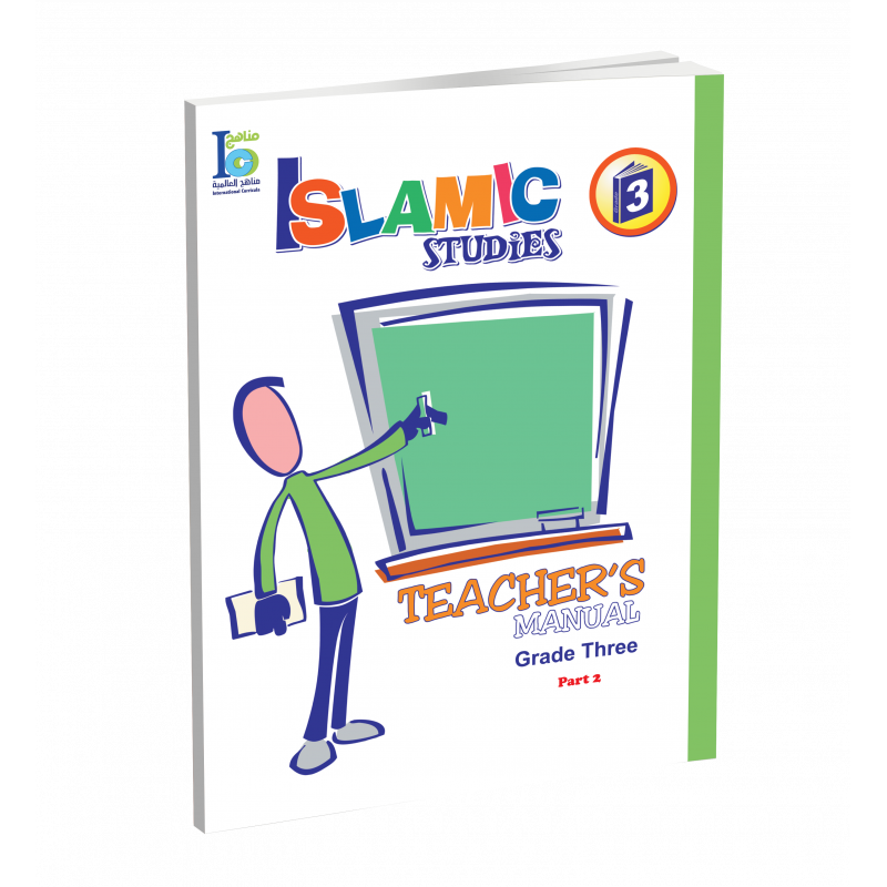G3 Islamic Teacher's Book P2