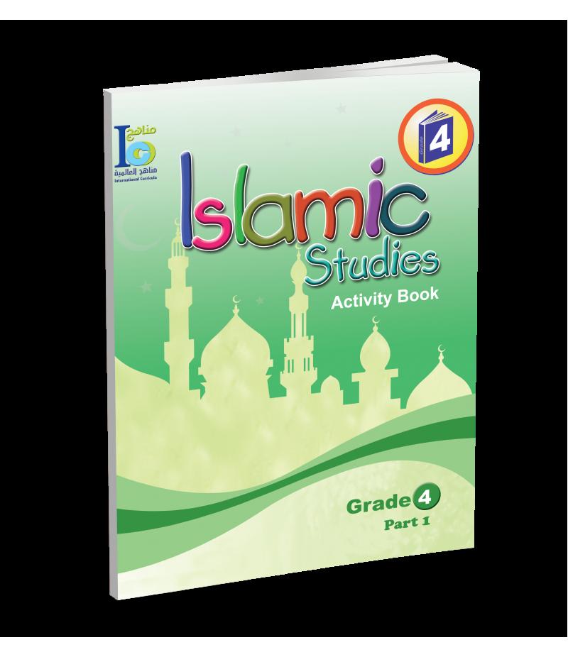 G4 Islamic Activity Book P1