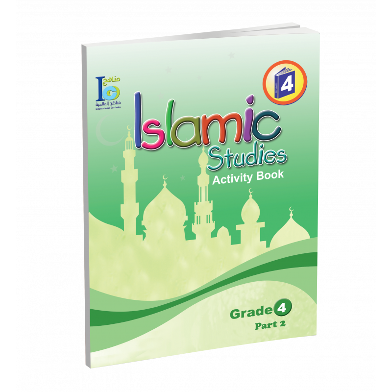 G4 Islamic Activity Book P2