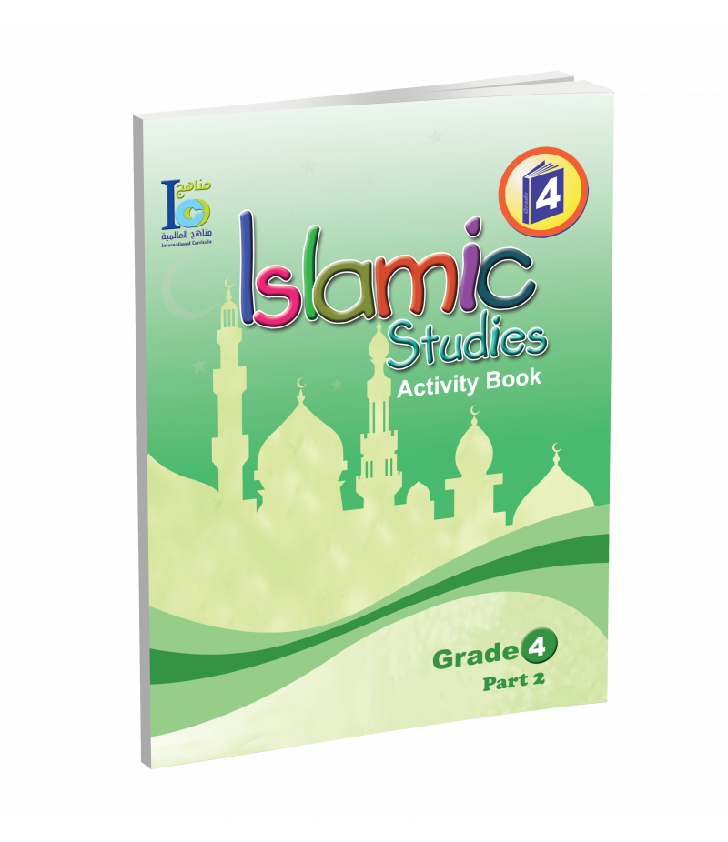 G4 Islamic Activity Book P2