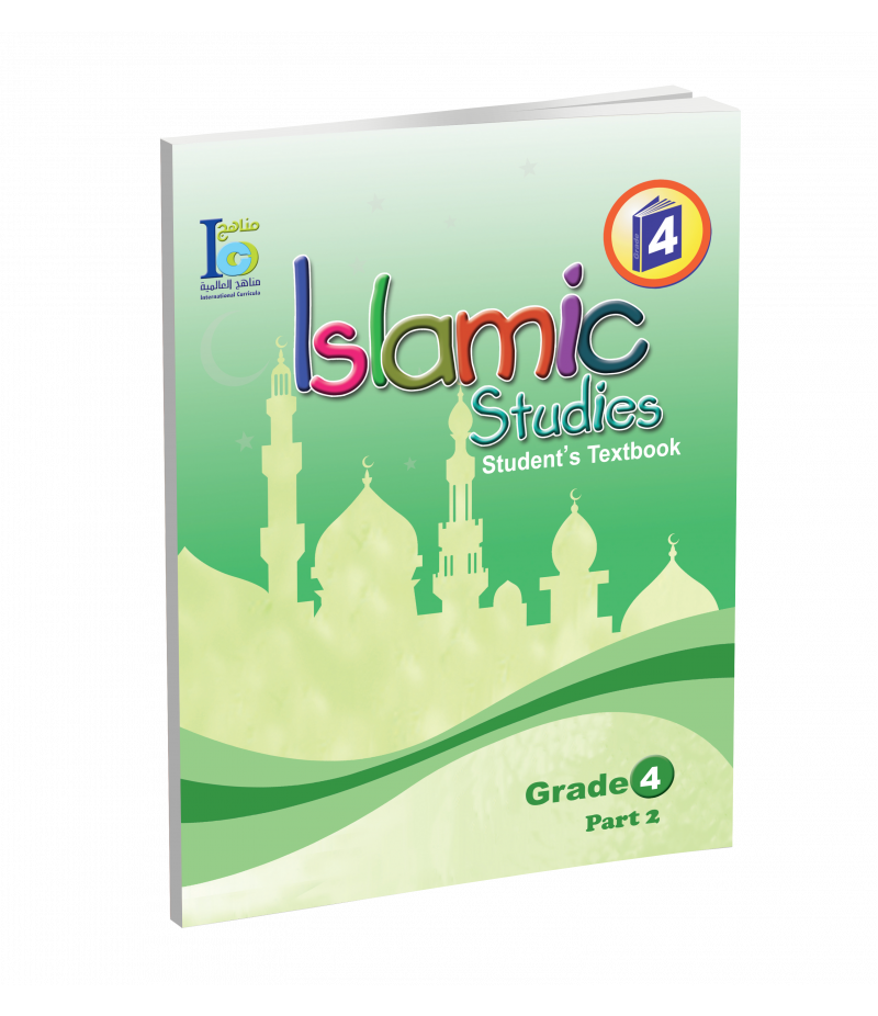 G4 Islamic Student's Textbook P2
