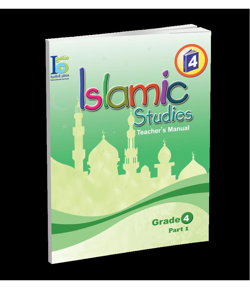 G4 Islamic Teacher's Book P1