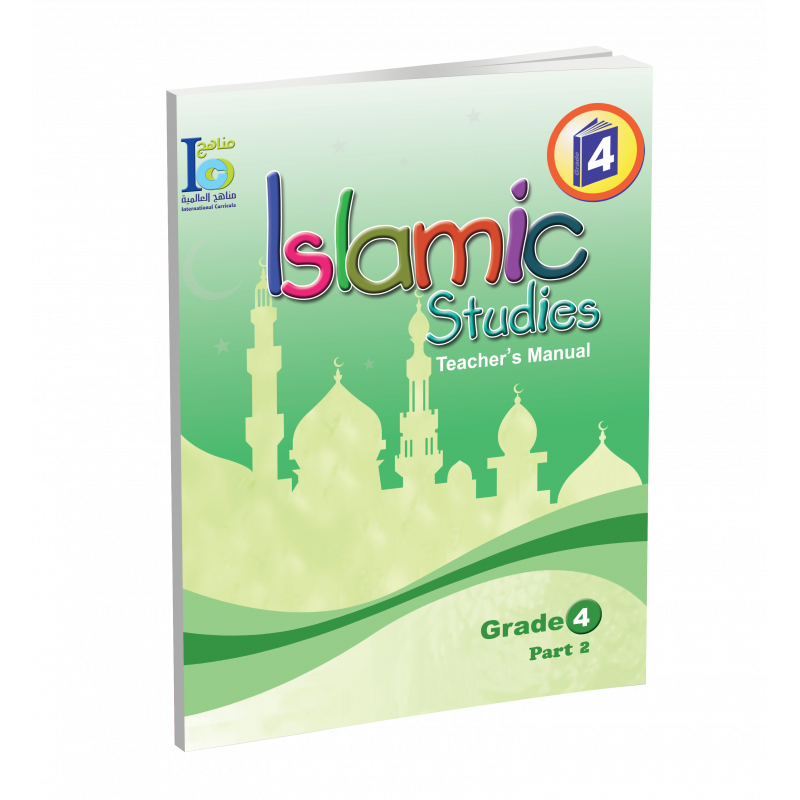 G4 Islamic Teacher's Book P2