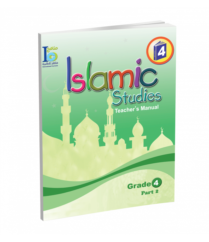 G4 Islamic Teacher's Book P2
