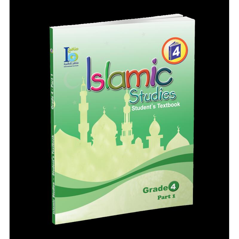 G4 Islamic Student's Textbook P1