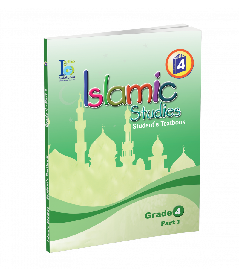 G4 Islamic Student's Textbook P1