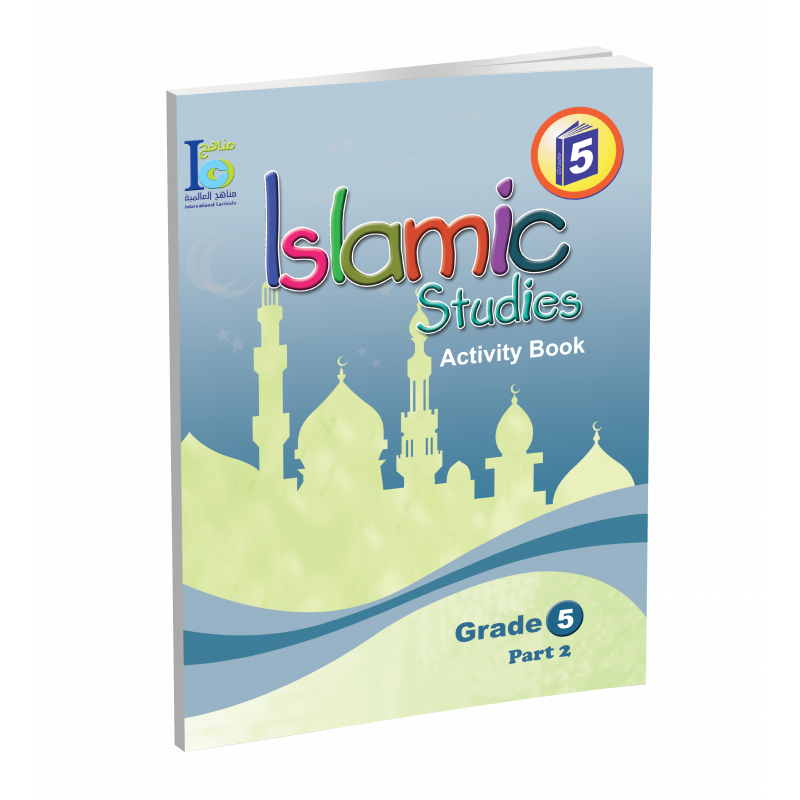 G5 Islamic Activity Book P2