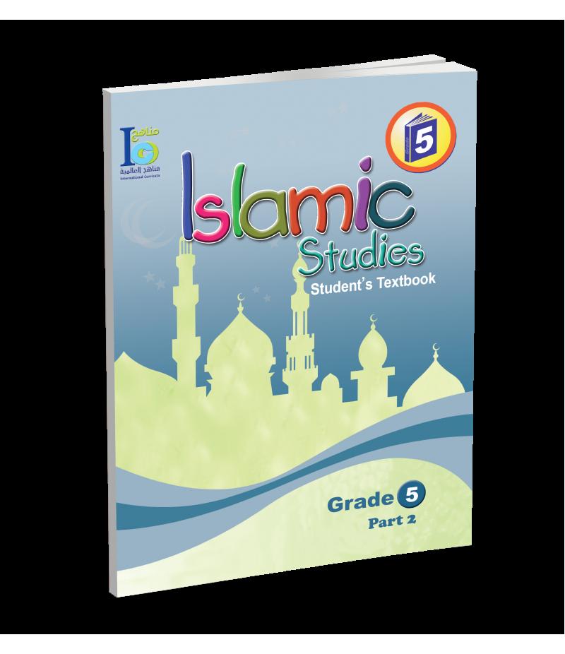 G5 Islamic Student's Textbook P2
