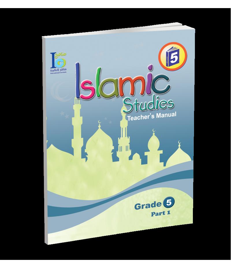 G5 Islamic Teacher's Book P1