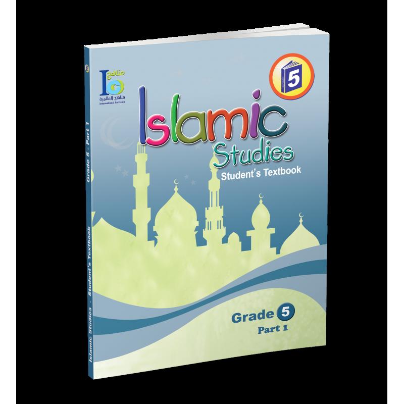 G5 Islamic Student's Textbook P1