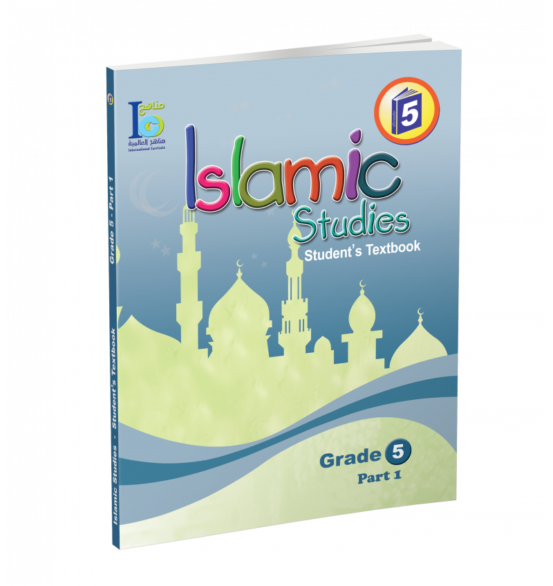G5 Islamic Student's Textbook P1